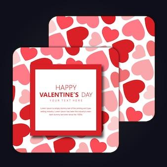 Valentine's invitation design cards