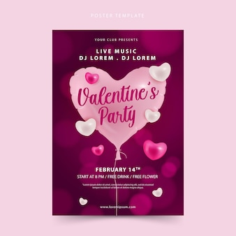 ハートバルーン付きバレンタインパーティーポスターテンプレート