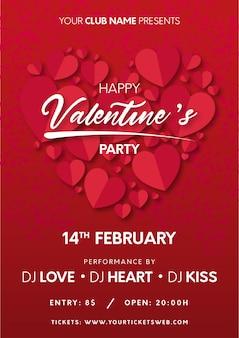 印刷する準備ができての心とバレンタインパーティーのポスター