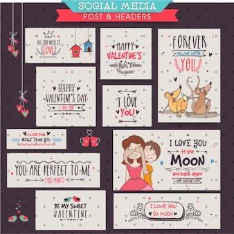 발렌타인 문구 디자인