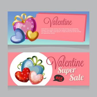 발렌타인 판매 배너 사랑 태그