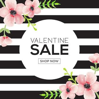 수채화 꽃 발렌타인 판매 프레임 배경