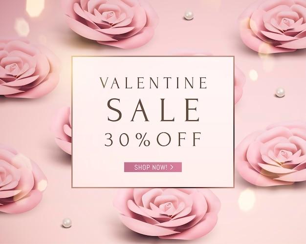 Валентина распродажа романтический шаблон с детской розовой бумажной розой