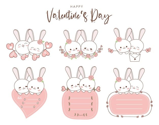 カップルのウサギの愛とメモ用紙のデザインでバレンタインセット。