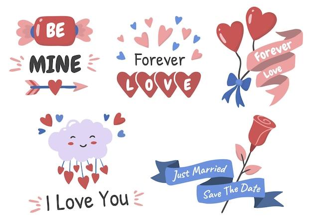 발렌타인 테마 세트