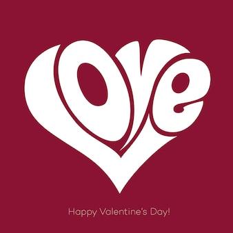사랑 글자와 발렌타인 카드입니다. 행복한 발렌타인 데이