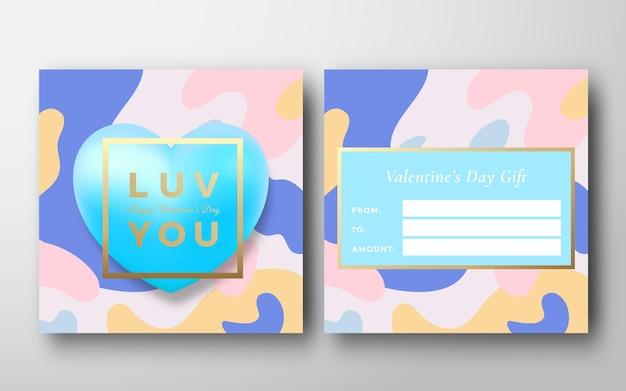 バレンタインデー抽象的なベクトルグリーティングギフトカードの表面