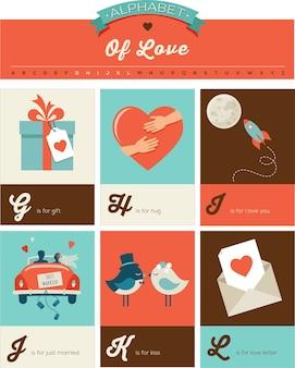 バレンタインデーと愛、ロマンチックなメッセージのアルファベット