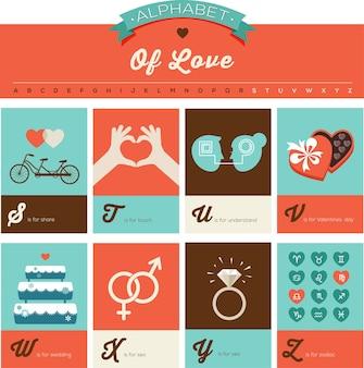 バレンタインデーと愛、ロマンチックな引用符でアルファベット
