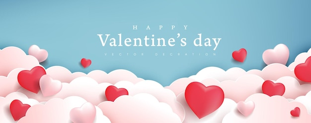 ハート型の風船とバレンタインデーの背景