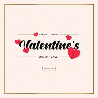 심장 모양의 발렌타인 배경입니다.
