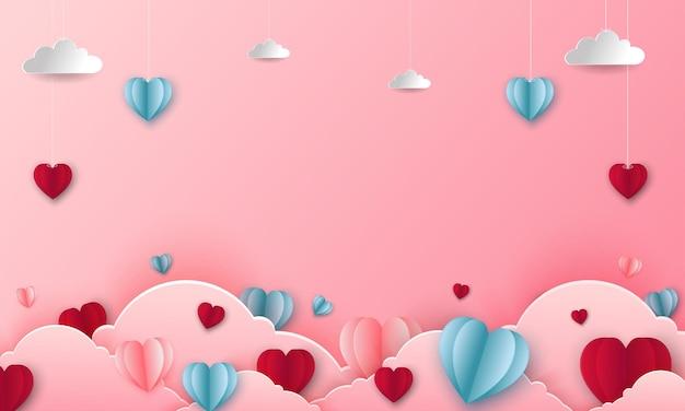 心のバレンタインデーの背景。