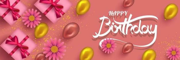 ピンクのギフトボックス、バルーン、手描きのレタリングとバレンタインデーの背景