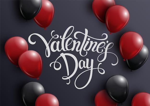 День святого валентина фон с красными и черными воздушными шарами. может использоваться для обоев, листовок, приглашений, плакатов, брошюр, баннеров.