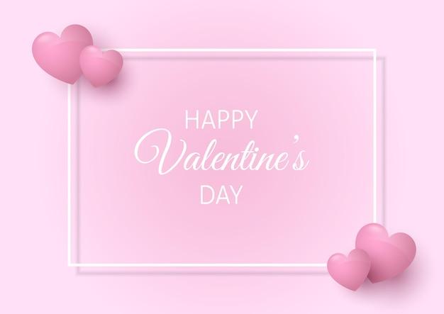 白い境界線とピンクのハートとバレンタインデーの背景