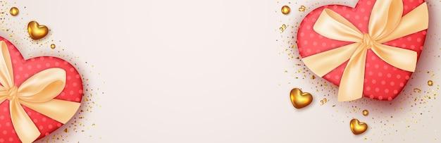 現実的なギフトボックスのデザインの装飾とバレンタインデーのバナー