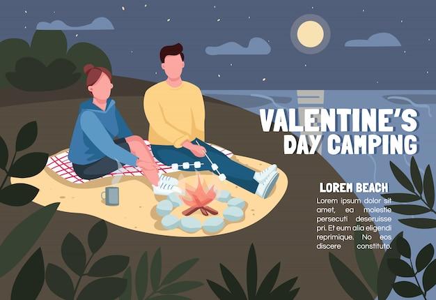 バレンタインデーキャンプバナーテンプレート。パンフレット、漫画のキャラクターとポスターのコンセプト。ビーチの水平チラシ、テキスト用のチラシでマシュマロを焙煎カップル