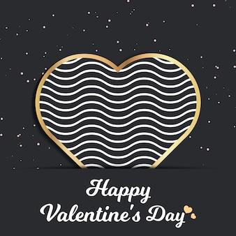 幾何学的な心のイラストと休日テンプレートのバレンタインデーカード。クリエイティブでラグジュアリーなスタイルのパターン