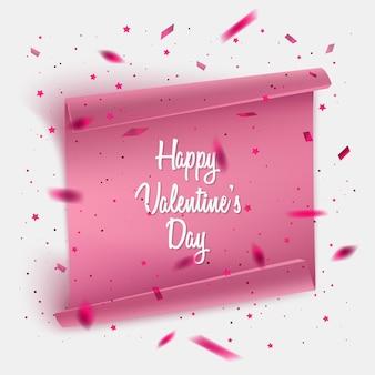 Валентинка с конфетти и реалистичной бумагой.
