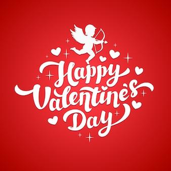 キューピッドシルエットと心のバレンタインの日カード