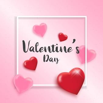 フレームと現実的なハート形風船のバレンタインデーカード。グリーティングカード、招待状またはバナーテンプレート