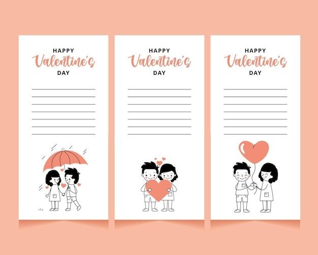 愛のかわいいカップルとテキストのための空白のバレンタインデーカード。