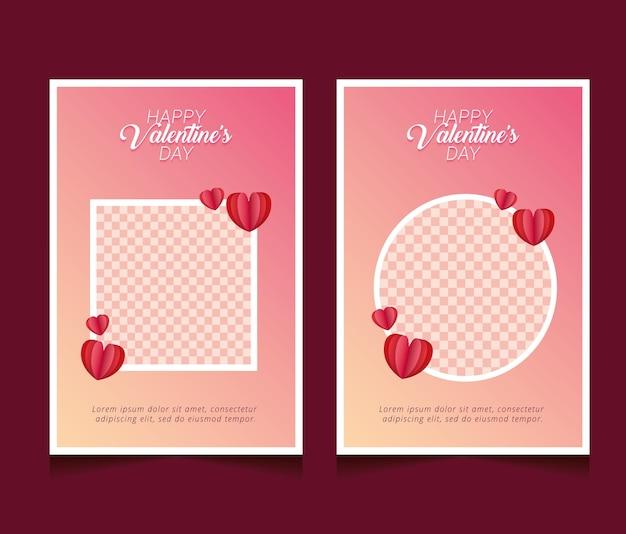 ハートの間に写真の空白スペースがあるバレンタインデーカード。