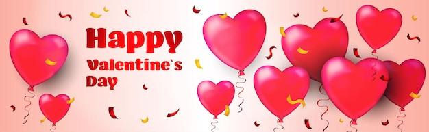 バレンタインデーのお祝いの愛のバナーチラシやハートの横のグリーティングカード Premiumベクター