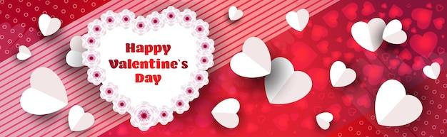 バレンタインデーのお祝いの愛のバナーチラシやハートの横のグリーティングカード