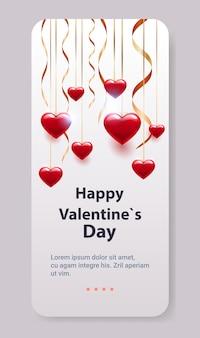 バレンタインデーのお祝いの愛のバナーチラシやハートの縦のイラストとグリーティングカード
