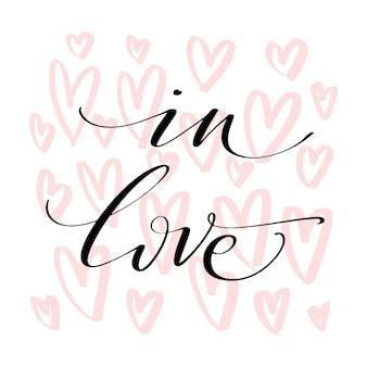 バレンタインデーの創造的な芸術的な手描きのカード。