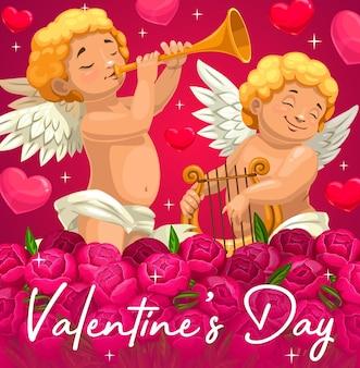 愛のホリデーギフトデザインの心と花のカードとバレンタインデーのキューピッド