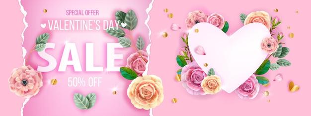 День святого валентина скидка, распродажа, предлагаем розовый веб-баннер с розами, анемонами, сердцем, цветами, листьями. романтический отпуск