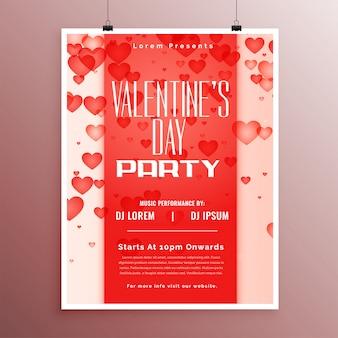 День Святого Валентина праздник флаер шаблон дизайна