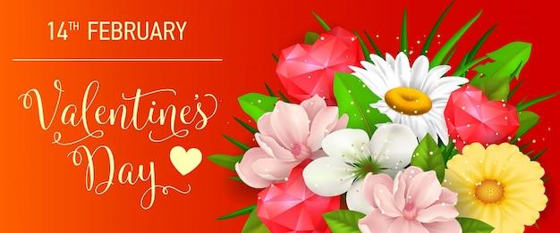 Праздничный баннер с цветами