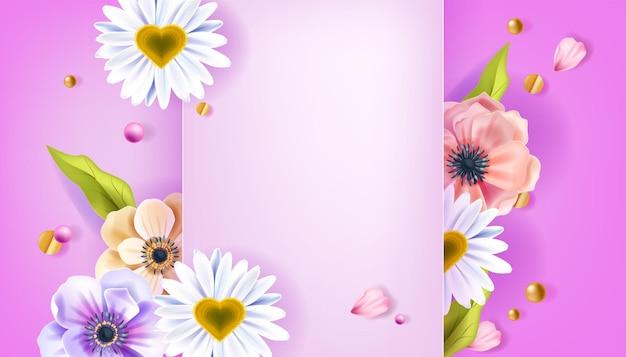 バレンタインデーの花の背景またはアネモネの花、カモミール、緑の葉とグリーティングカード。花びらと母の日のイラスト。休日のロマンチックなバレンタインデーまたは結婚式のグリーティングカード