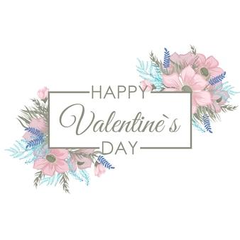花とバレンタインデーフレーム