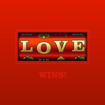 발렌타인 데이 인사말 카드 디자인 요소