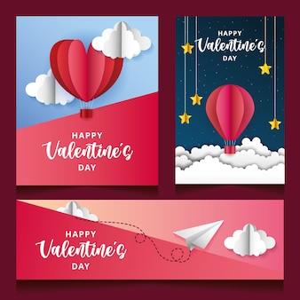 발렌타인 데이 인사말 카드는 하늘에 뜨거운 풍선으로 설정합니다.
