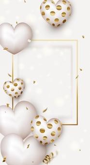 귀여운 공기 마음으로 발렌타인 데이 인사말 카드. 여성의 날 또는 어머니의 날 배너.