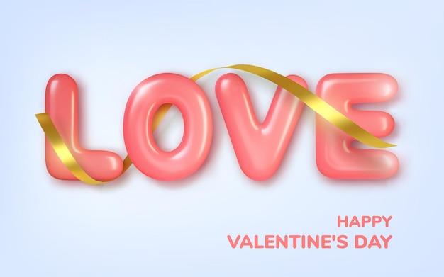 Приветствие дня святого валентина, реалистичные розовые сердечки в тексте мишуры и воздушных шаров