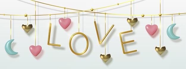 발렌타인 데이 인사말, 현실적인 빨간색과 금색 하트, 파란색 달, 실에 매달려