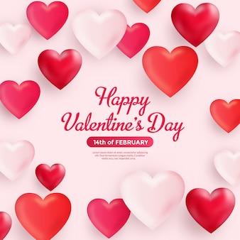 마음으로 발렌타인 데이 인사말