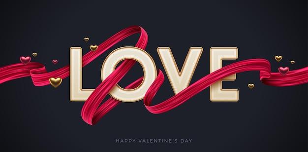 バレンタインデーの挨拶。赤いブラシストロークリボンと単語の愛。