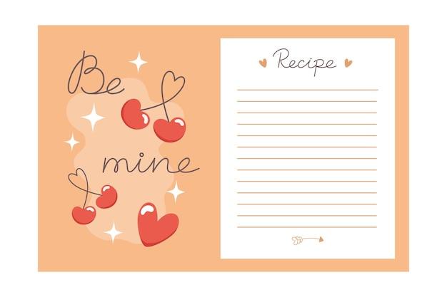 バレンタインデーの休日のベーキングレシピテンプレートと材料と手順