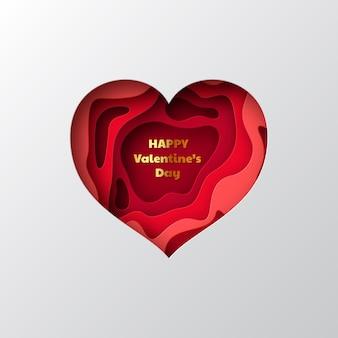 발렌타인 데이 휴일 인사말 카드.