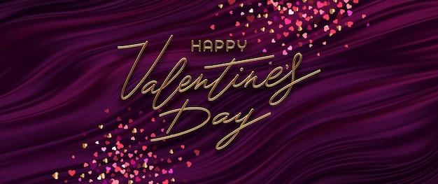 バレンタインデーのイラスト。紫色の流体波の背景にリアルな金色の金属書道とハート型の紙吹雪。