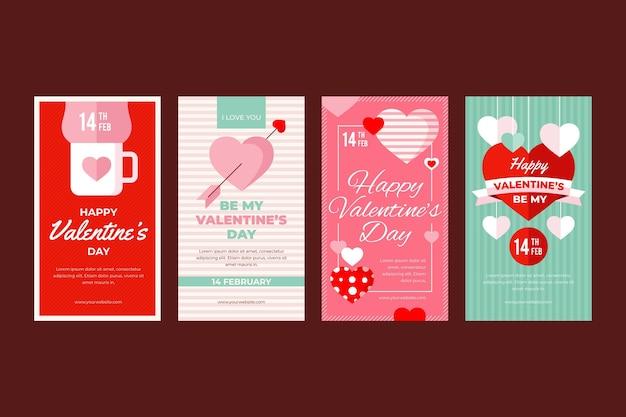 발렌타인 데이 인스 타 그램 스토리 컬렉션