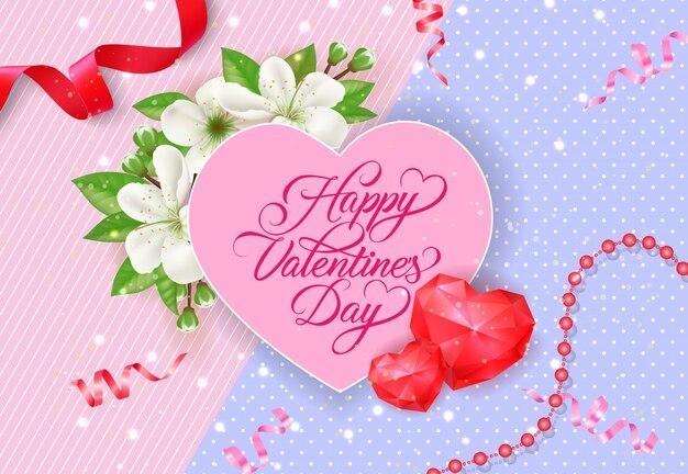 День святого валентина надпись на розовом сердце