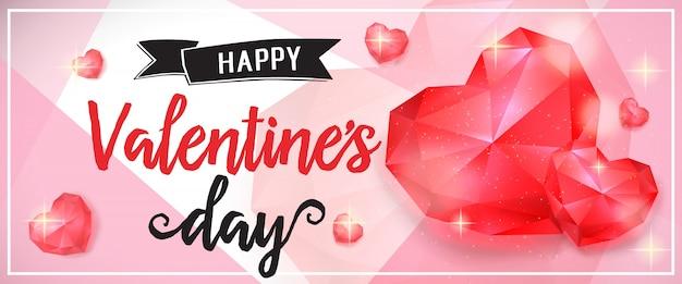 心とバレンタインデーレター
